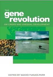 GeneRevolution1